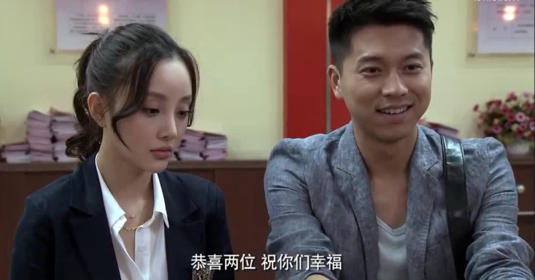 小米刚结完婚就像离婚,非要去离婚的地方看看