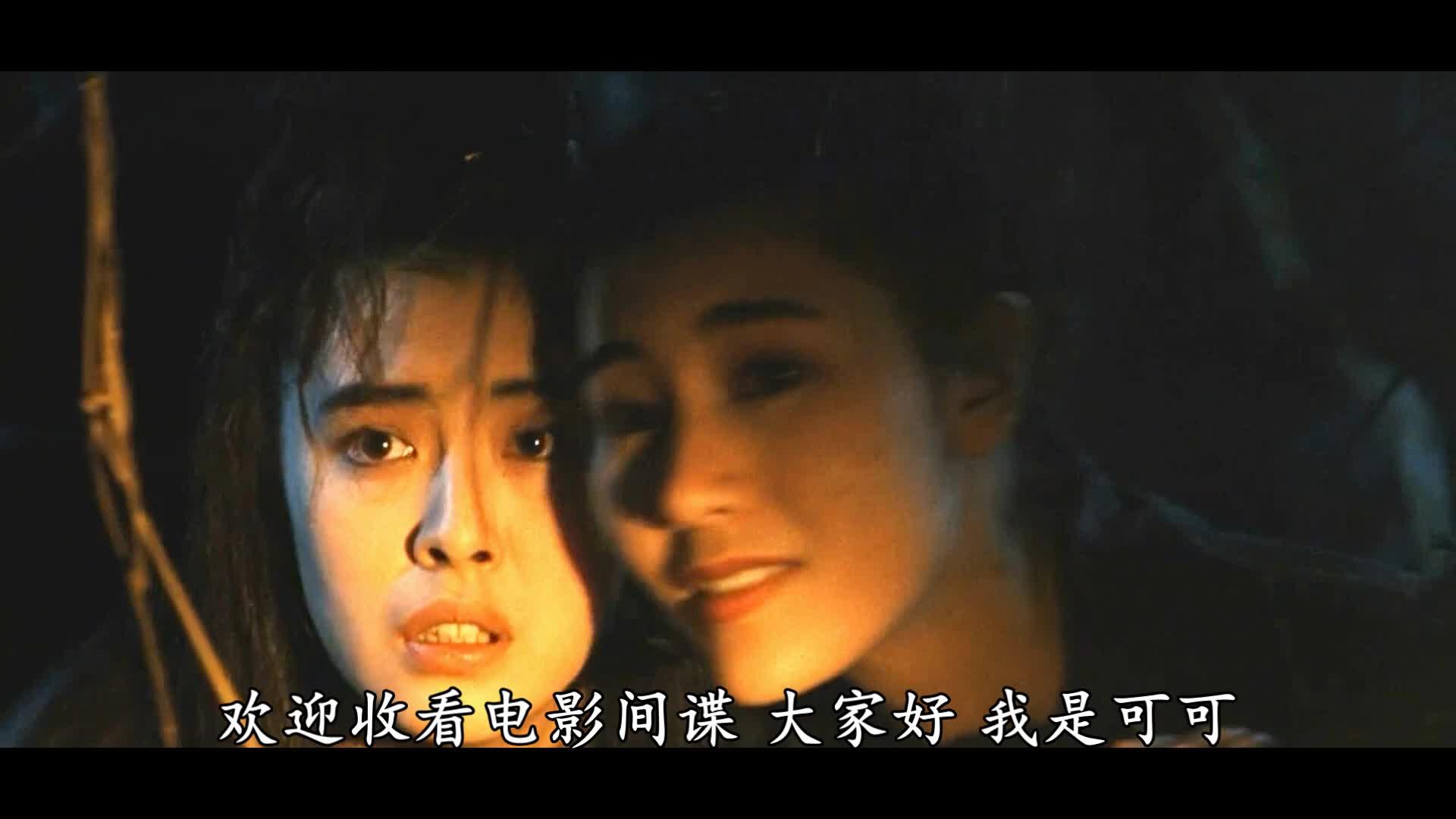 #经典看电影#28年前一部经典奇幻片,全程让人大饱眼福,祖贤以后再无小倩