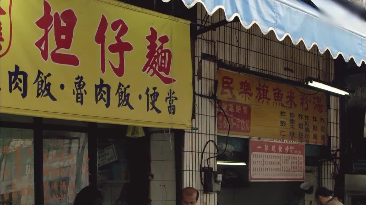 井之头五郎美食家,寻找美食