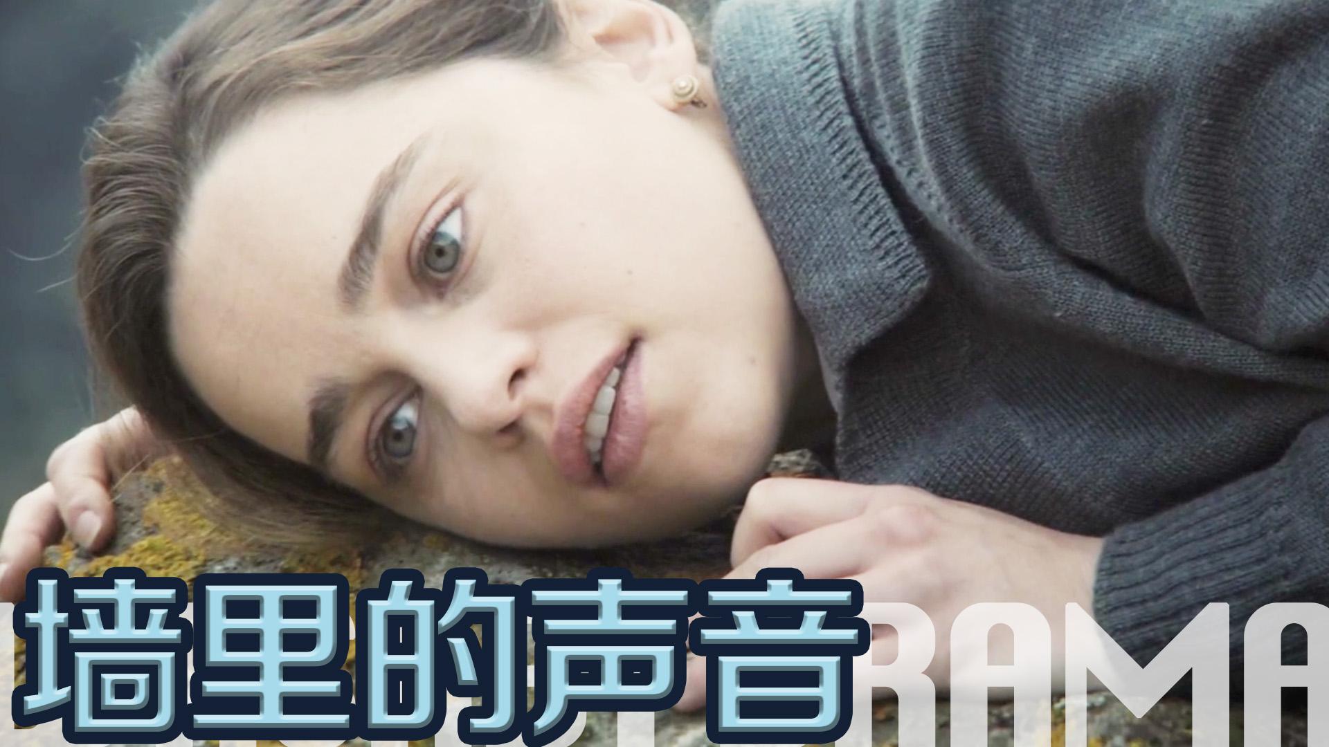 #惊悚看电影#乡村龙母演绎现实里的借尸还魂《墙里的声音》恐怖惊悚电影