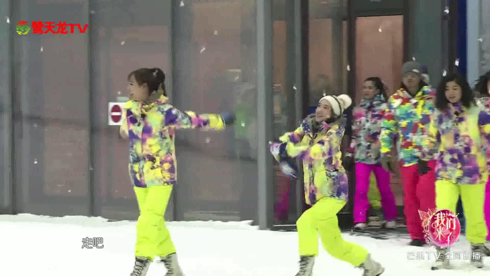 蒋欣陈妍看到下雪超激动 笑得像个两百多斤的孩子!