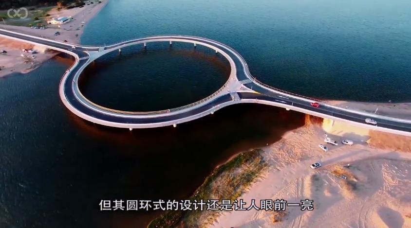 浪费时间和金钱的圆形桥梁,到底给老司机带来什么好处呢