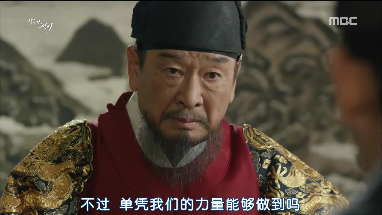 金圣烈会拼命地寻找赵杨仙,为的是要吸干赵杨仙的血