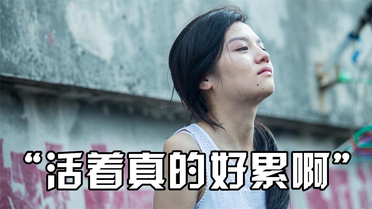 """《踏血寻梅》:忍不住带大家重温这部当年""""丧""""哭我的电影!"""