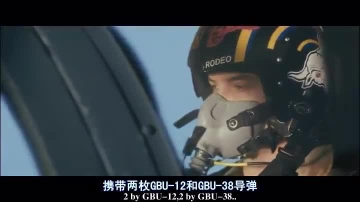 美军两架F18战斗机发射导弹超远程攻击化武工厂
