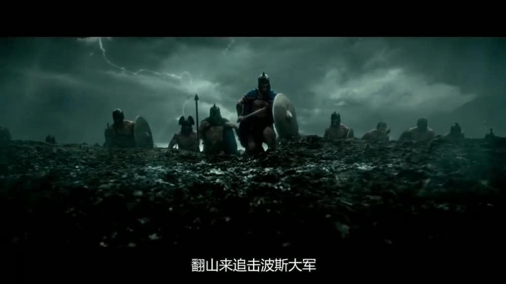 #电影#300勇士:帝国崛起》第2部分