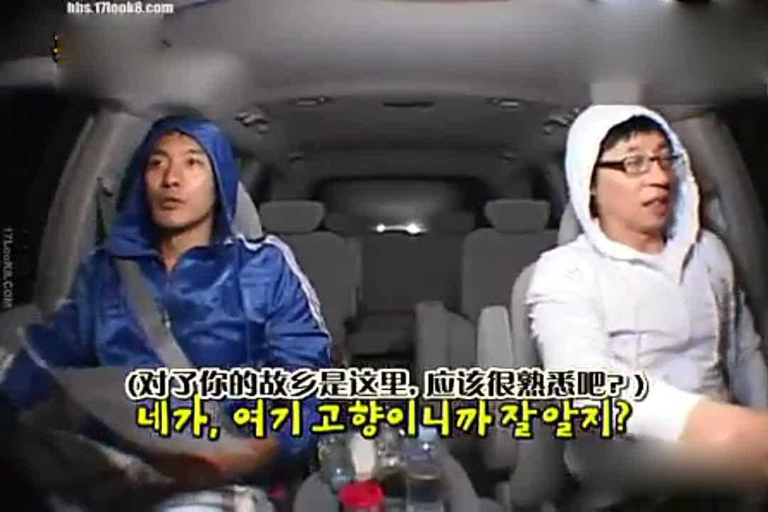 刘在石开车技术真是杠杠的,没话说?