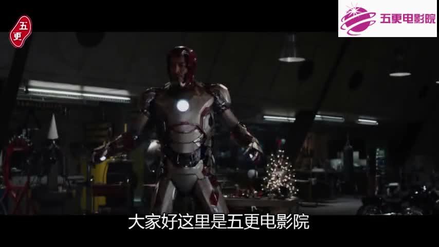 #电影最前线#如果复联4后,唐尼卸任钢铁侠,那么谁来继承他的角色呢?