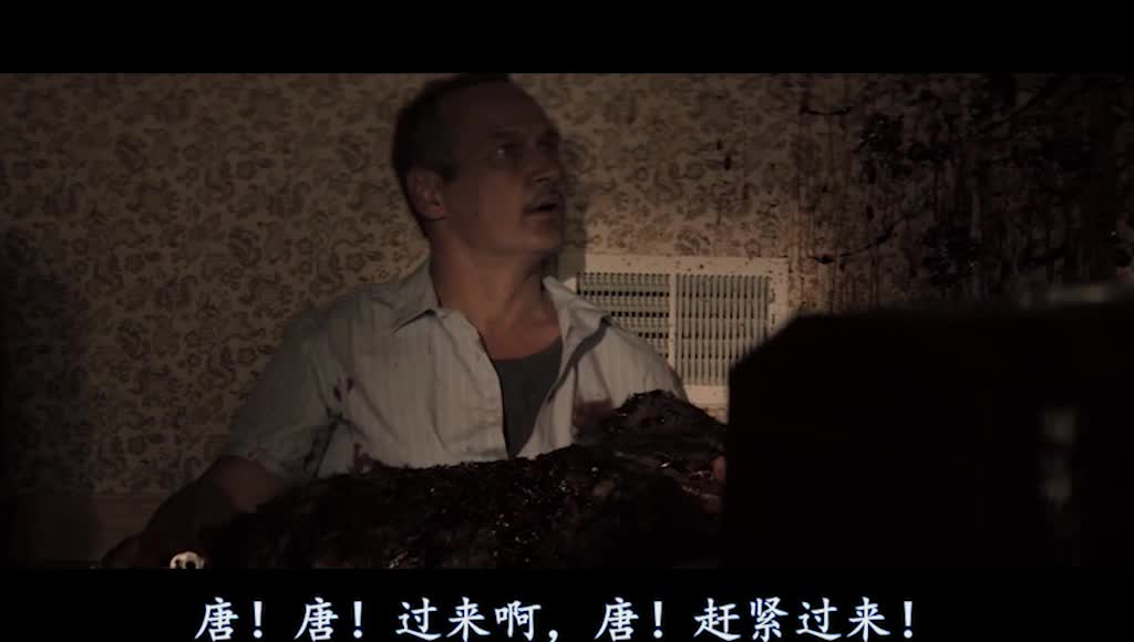 老人的狗死了,老人的儿子认为,老人是个麻烦