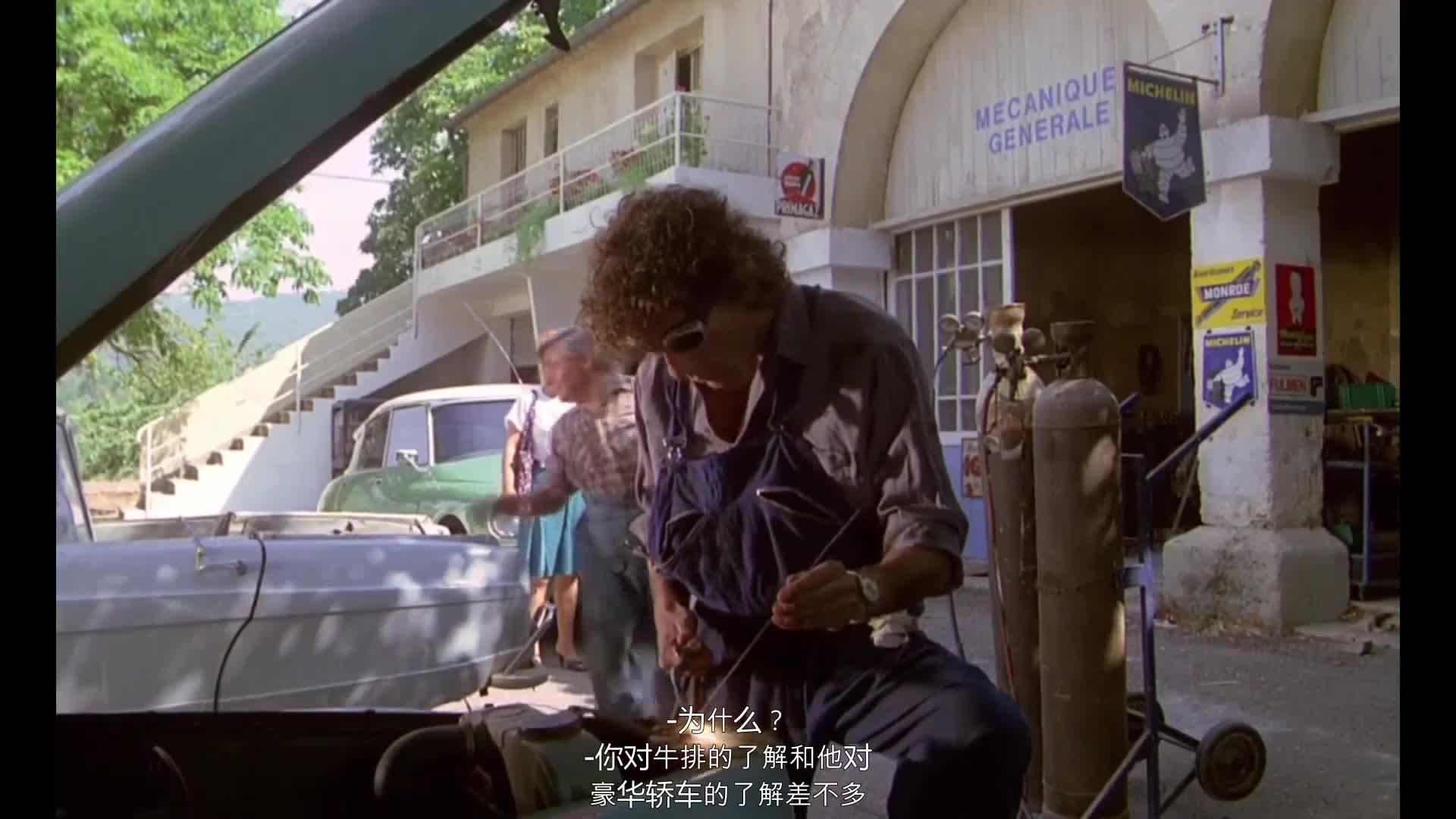 男子发动自己的破车,会去见谁
