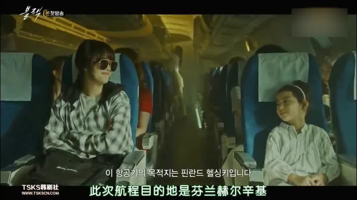 美女飞机看见了一大堆鬼,这片段感觉很像死神来了