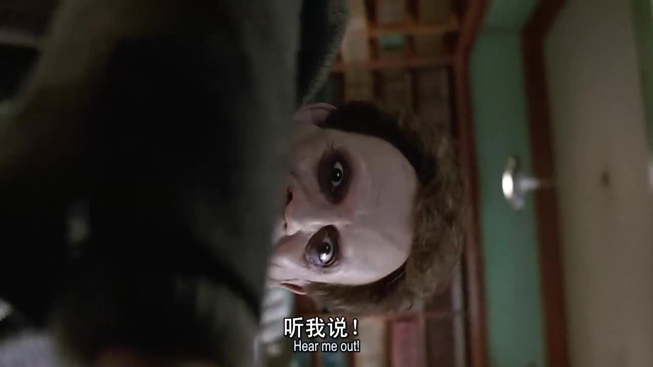 吸血鬼来催债,却被认成失踪多年的非达,两个字救了他的命