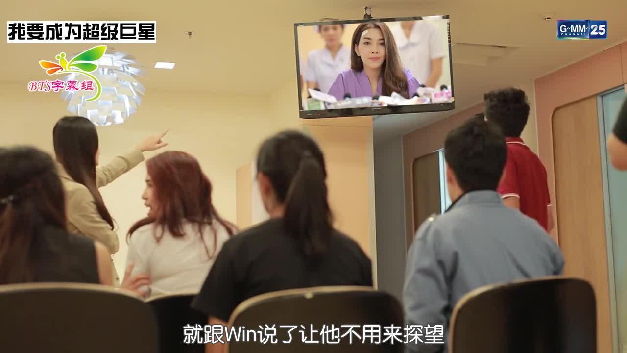 女二在医院,举行新闻发布会,解释新闻