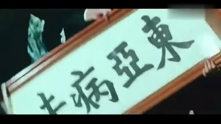 唐山大兄:小日本居然在李小龙面前侮辱中国人,不能忍了!
