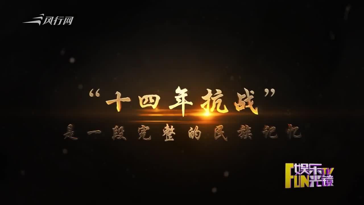 #娱乐#国庆七十周年献礼影片《杨靖宇》走进校园