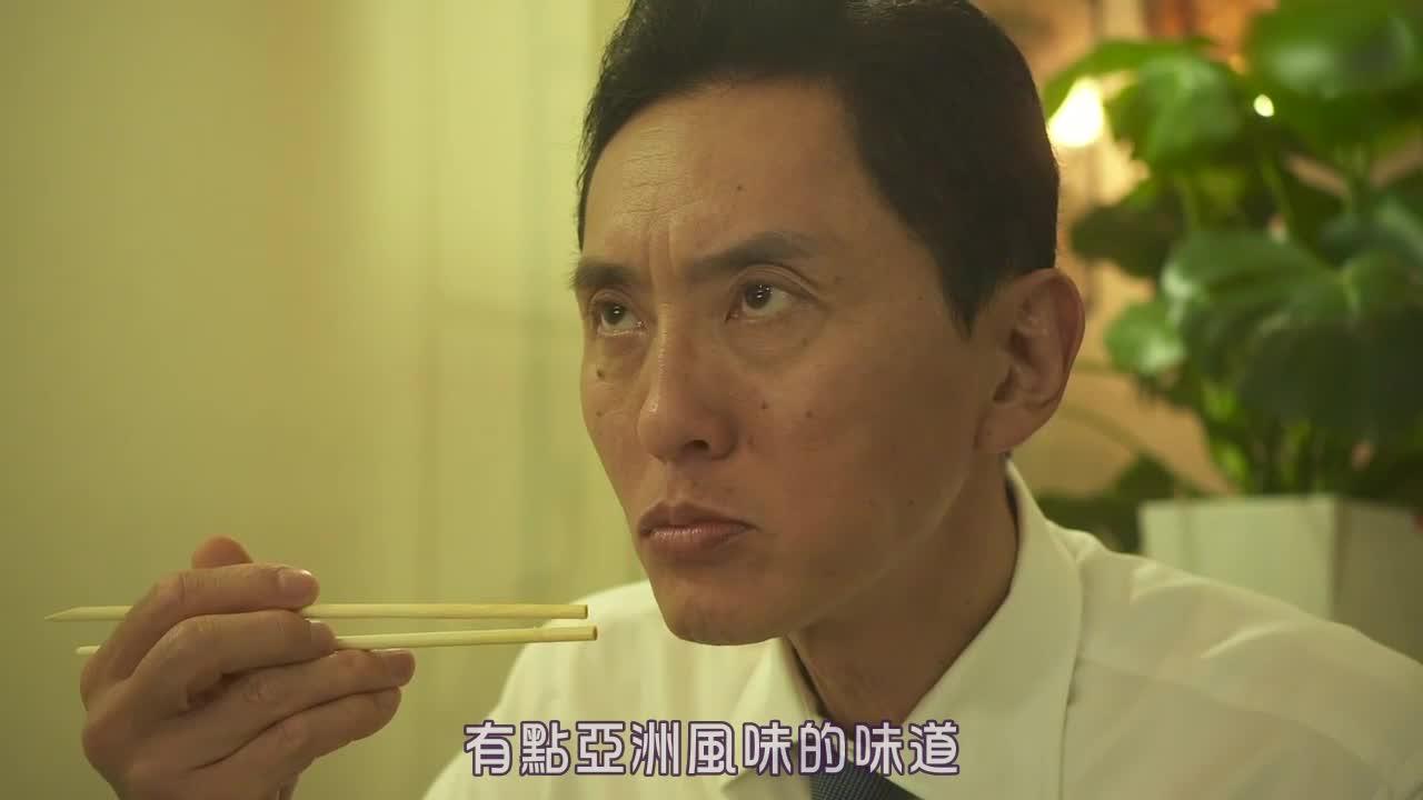 井之头五郎美食家,尝试越南糯米饭