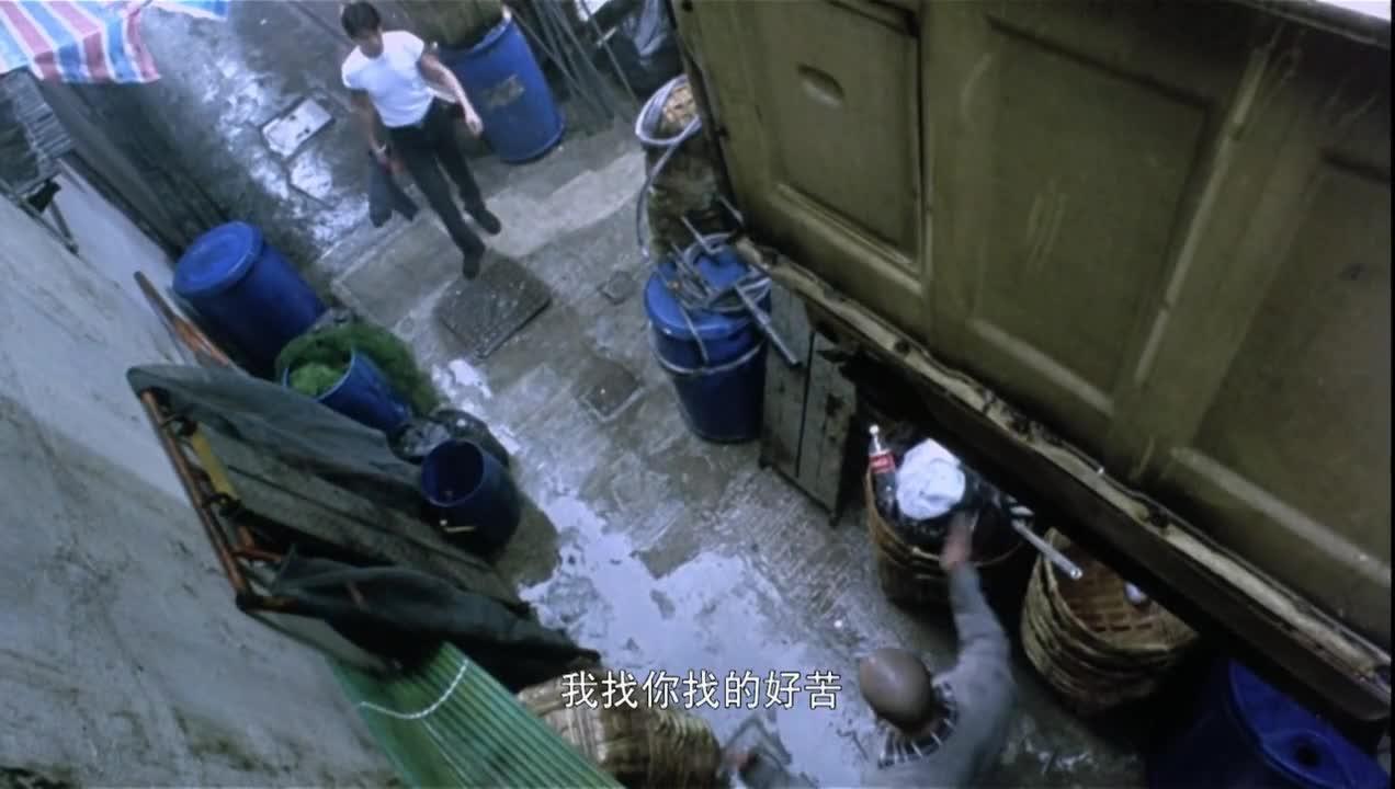#电影片段#阿祥提刀杀丧波,一刀砍下去,直接要了他一只眼睛