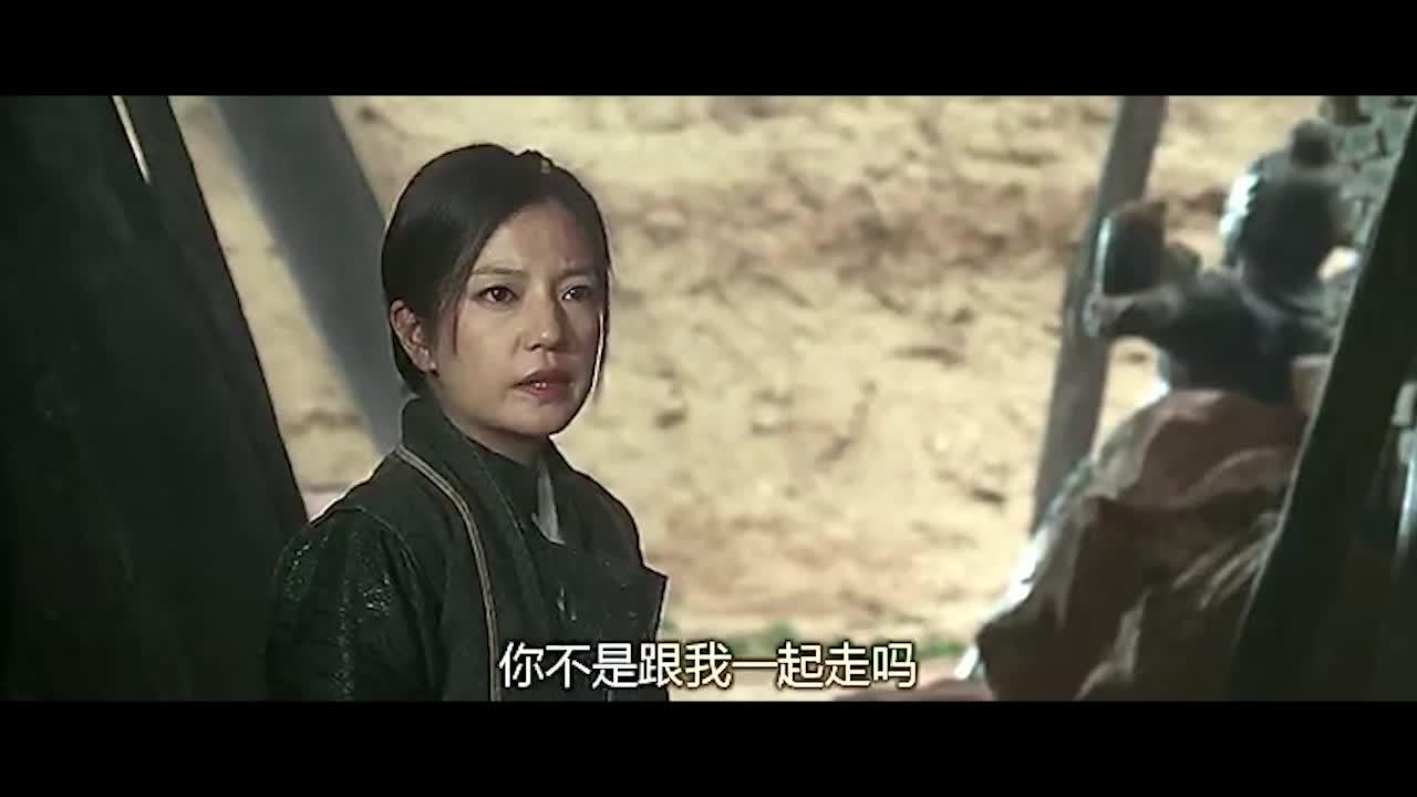 青龙对乔花真情流露,表示找到脱脱后,就会回来找她。