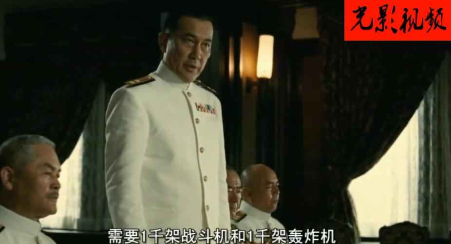日本决定与德国结盟,而山本五十六的一番说辞,海军高层哑口无言