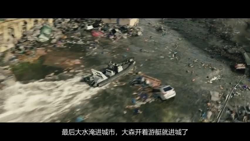 在灾难片里开挂的一家人有多强?巨石强森的灾难电影《末日崩塌》