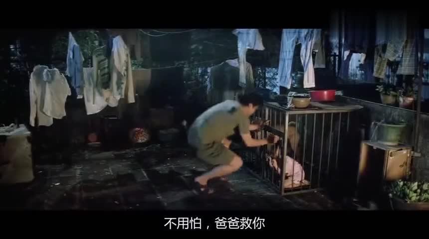 #电影片段#港片,大虾哥的老婆,竟然帮家里的第三者对付他?这就是潘金莲?
