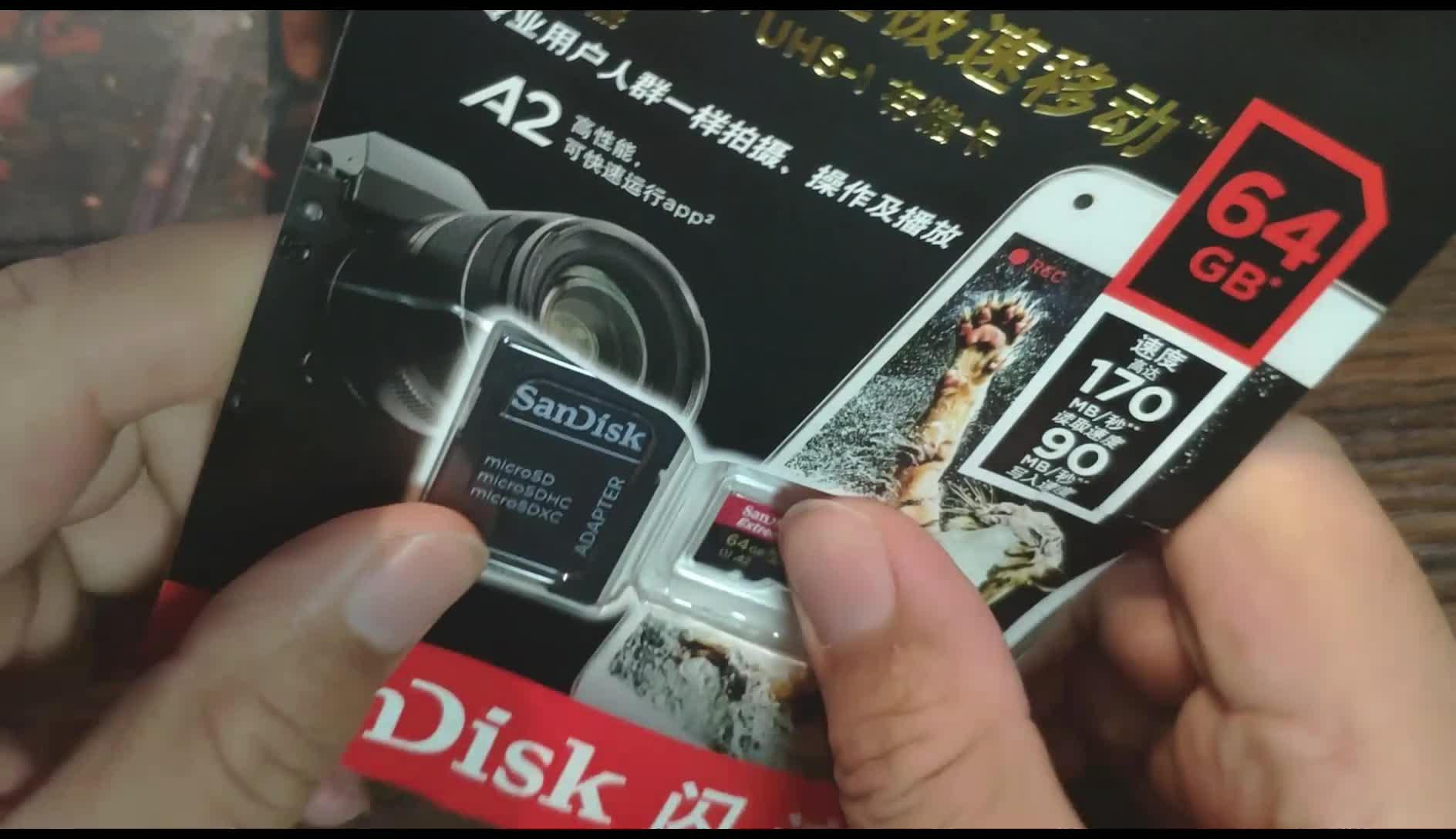 攀哥开箱评测闪迪64G内存卡读写速度