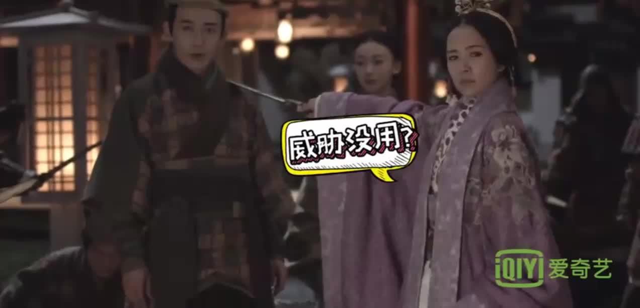《皓镧传》花絮:吕不韦抢镜的小眼神,我的命不是命啊!