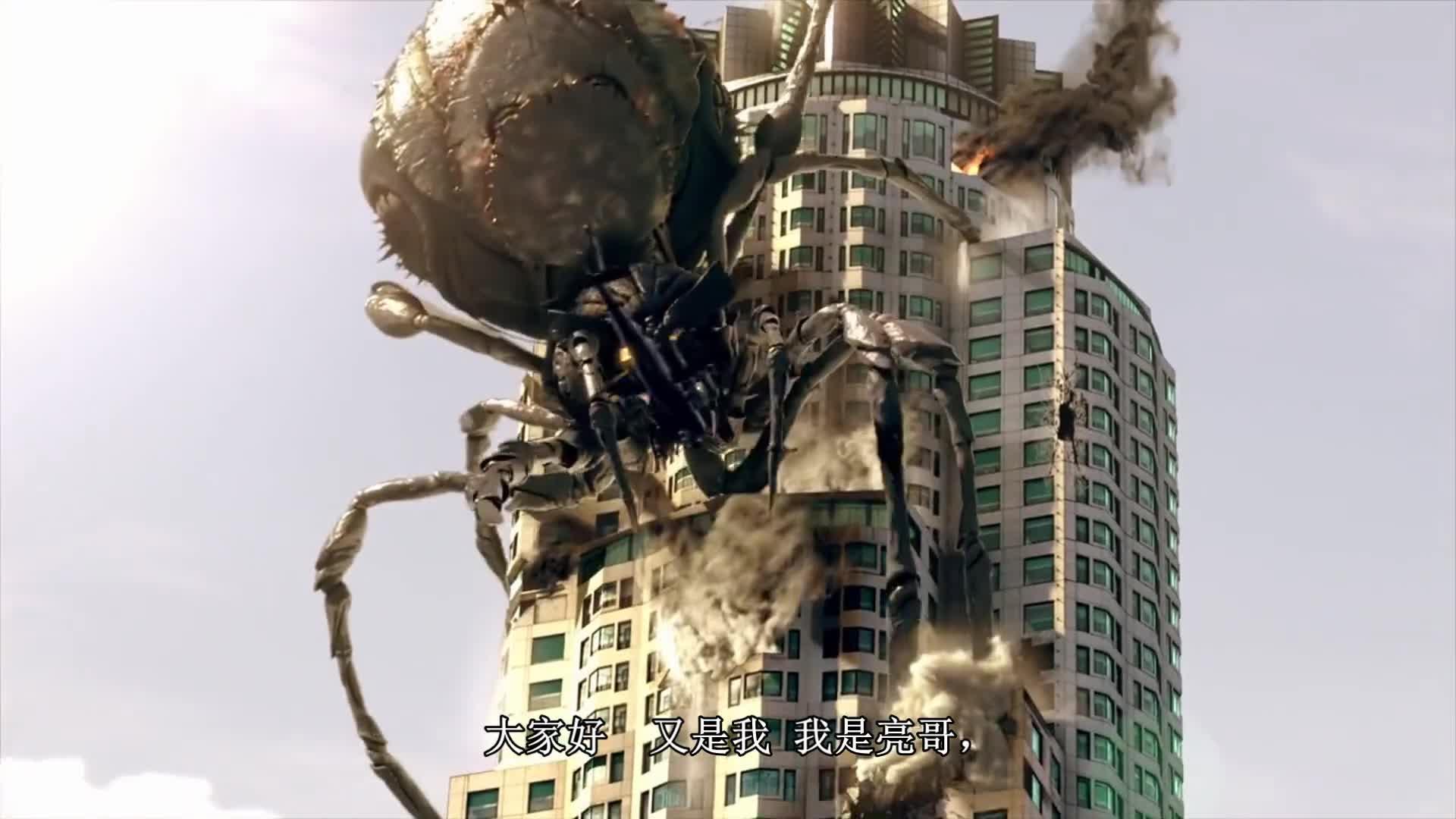#惊悚看电影#军方实验出错,造出了一只蜘蛛怪,科幻恐怖电影《巨蛛怪》