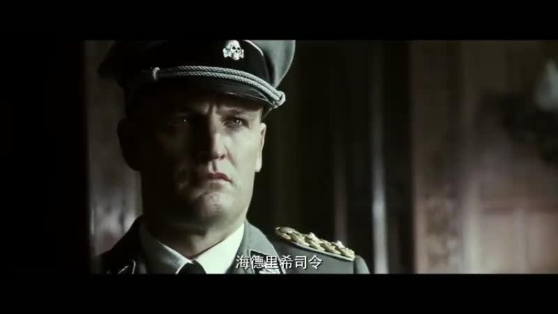 《刺杀盖世太保》终极预告 真实还原二战纳粹头领遇刺事件