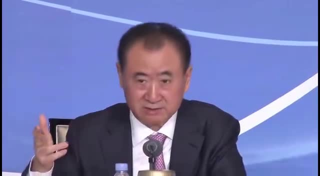 八卦-王健林宣布捐2000万救助茂县灾区 捐款已汇出
