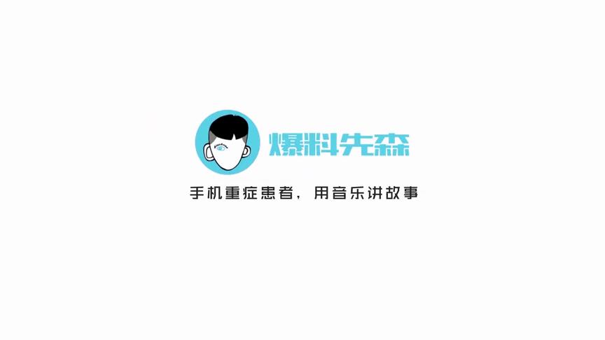 《少年派》赵今麦、郭俊辰分班,阿肆献唱《预谋邂逅》