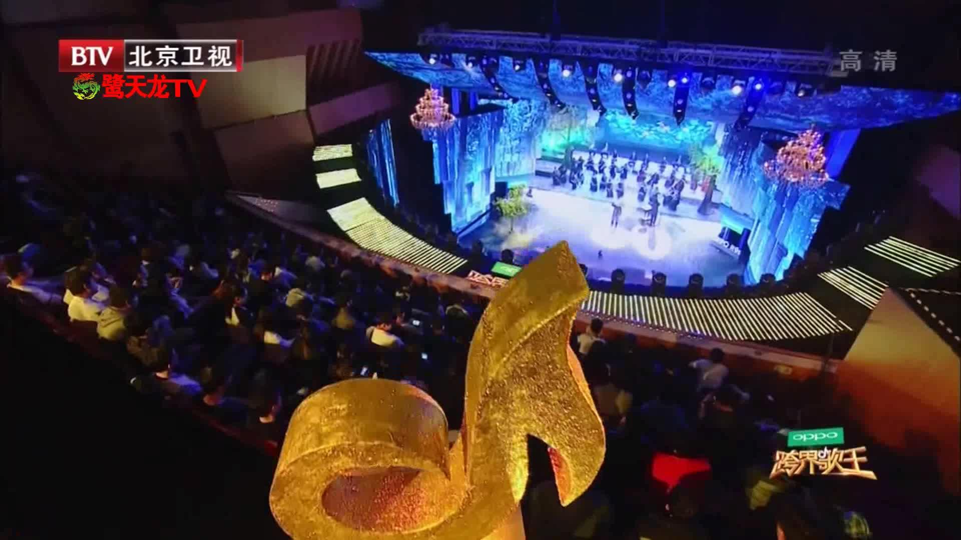 跨界歌王第二季:陈建斌《蓝莲花》变摇滚青年