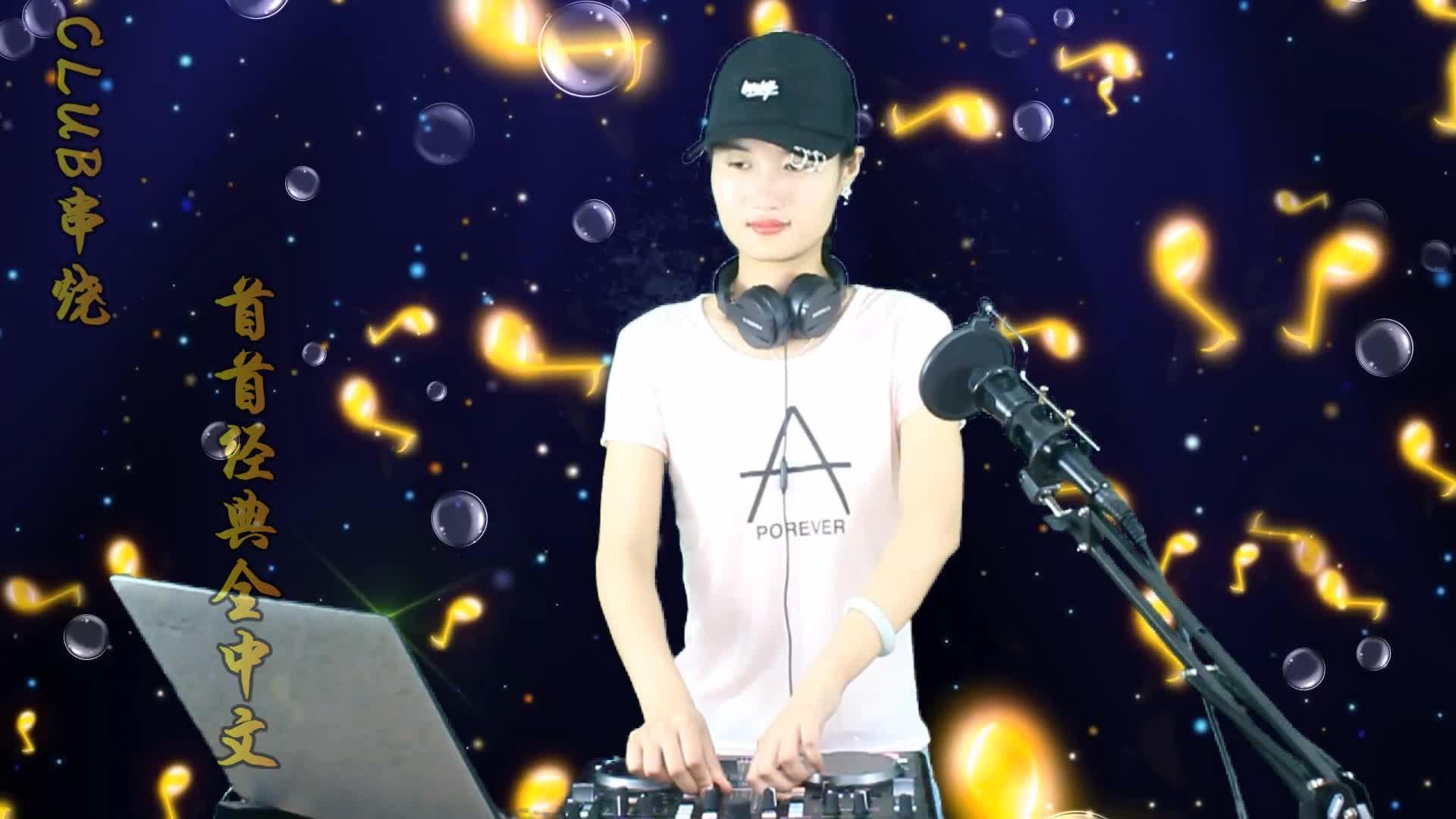 陈咏、郭玲一首《幸福爱河》DJ何鹏版,情歌对唱,甜蜜爱河!