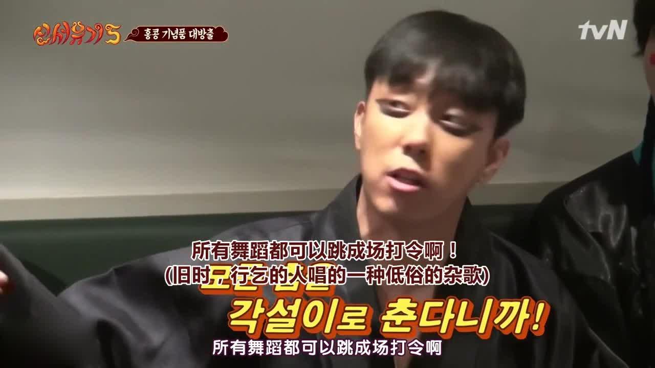 殷志源看着香港消化纪上的人脸标志,试问哪儿来的自信
