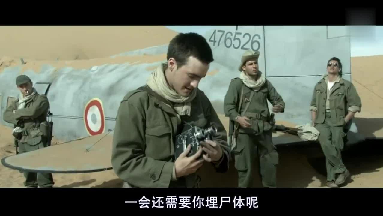 法国军队沙漠中寻找坠落飞机,被阿拉伯军队包饺子