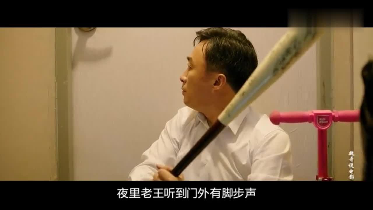 #影视#魏哥说电影,韩国犯罪片《目击者》大叔半夜回家目睹凶案整个过程