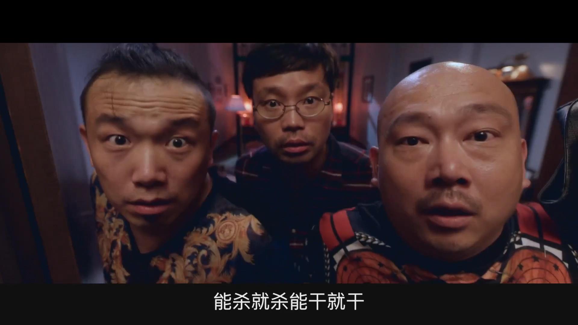 曾志伟王迅引发异国大逃杀,贺岁喜剧《这就是命》神反转电影预告