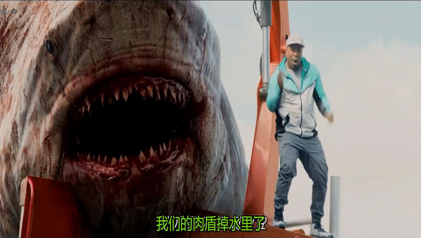 #电影最前线#巨型食人鲨被考察团消灭,不料却招来母鲨鱼疯狂报复!