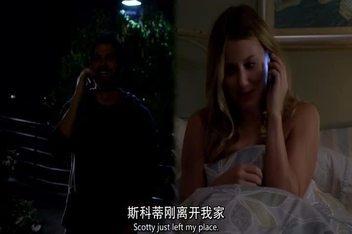 男子打电话很不错,对女孩说:我想恋爱了!