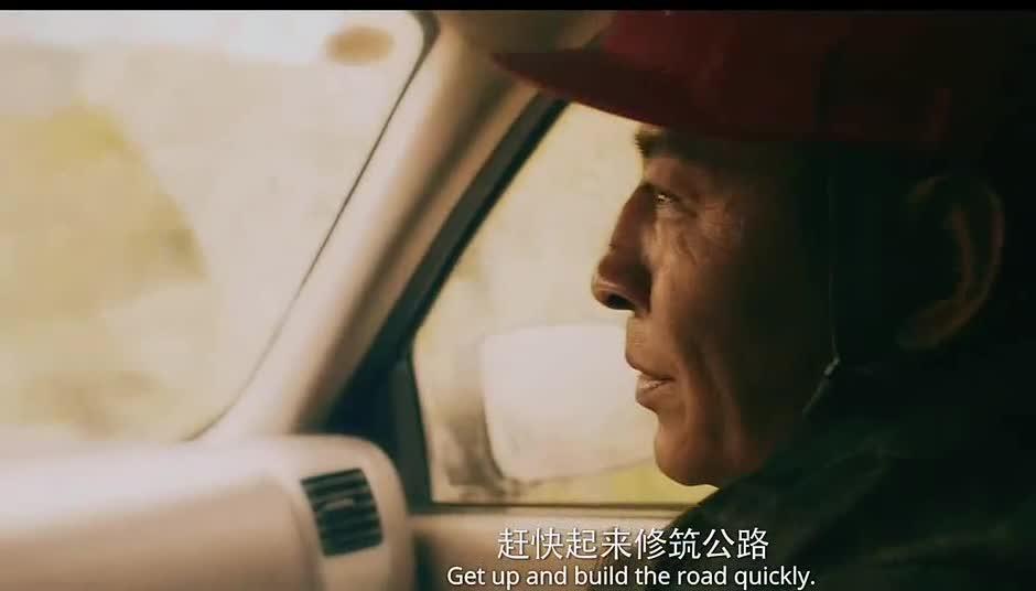 #这个视频666#郭晓峰《大路朝天》:唐真红给手下讲,他的一生都在想着怎样修路