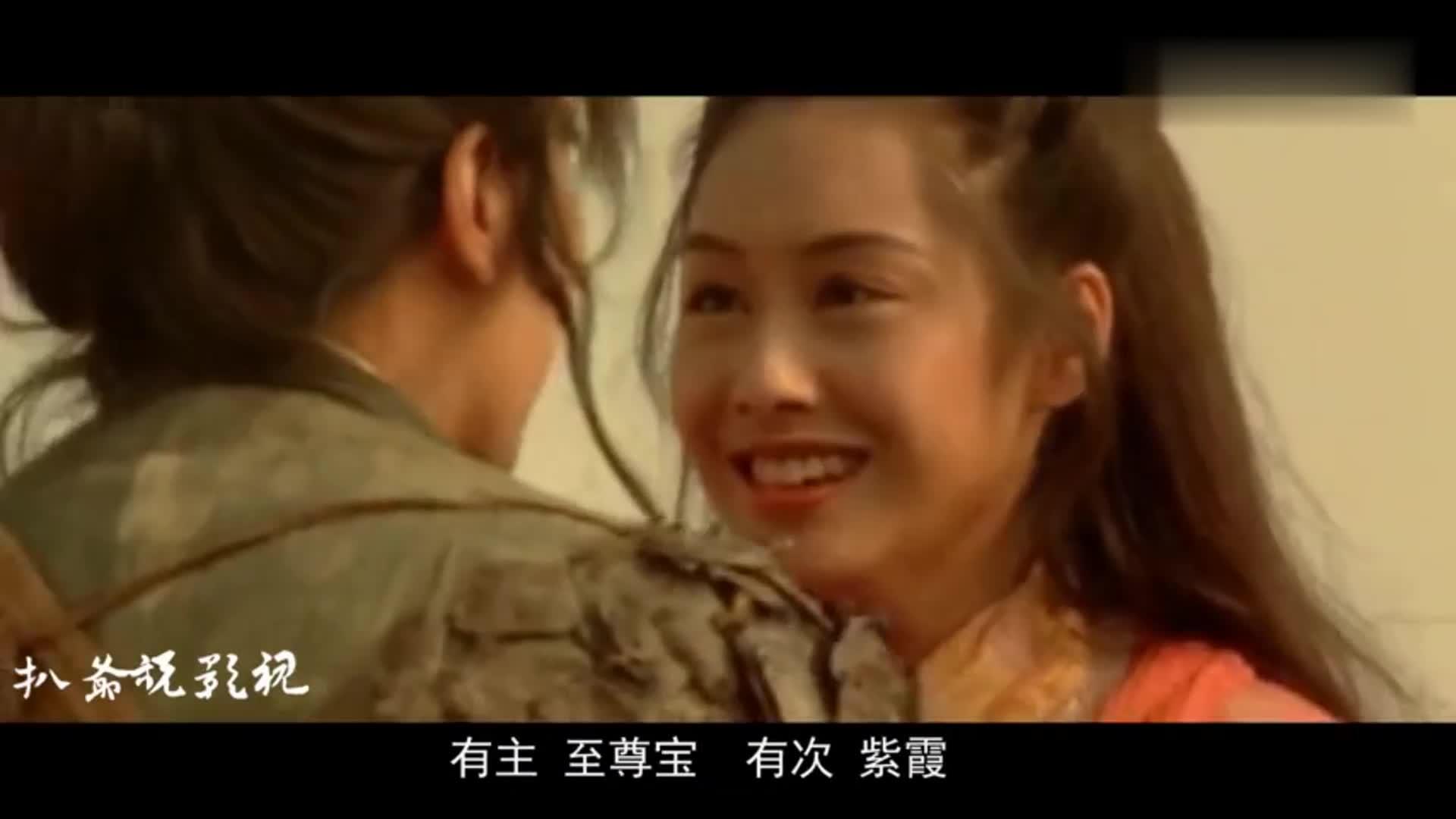 #影视#《大话西游之大圣娶亲》:不谈情怀,真的如观众吹捧的那么好吗?