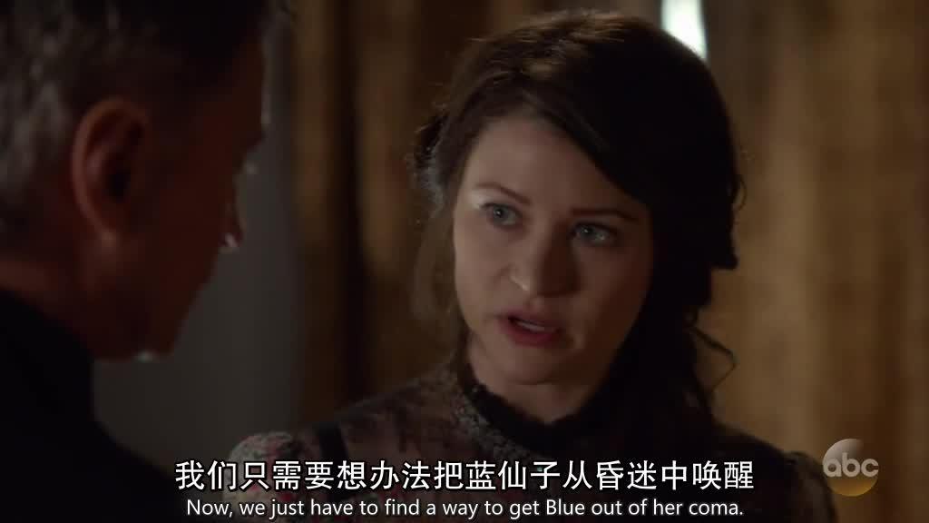 朗普说蓝仙子年龄比黑仙子还大,她应该知道怎么阻止黑仙子