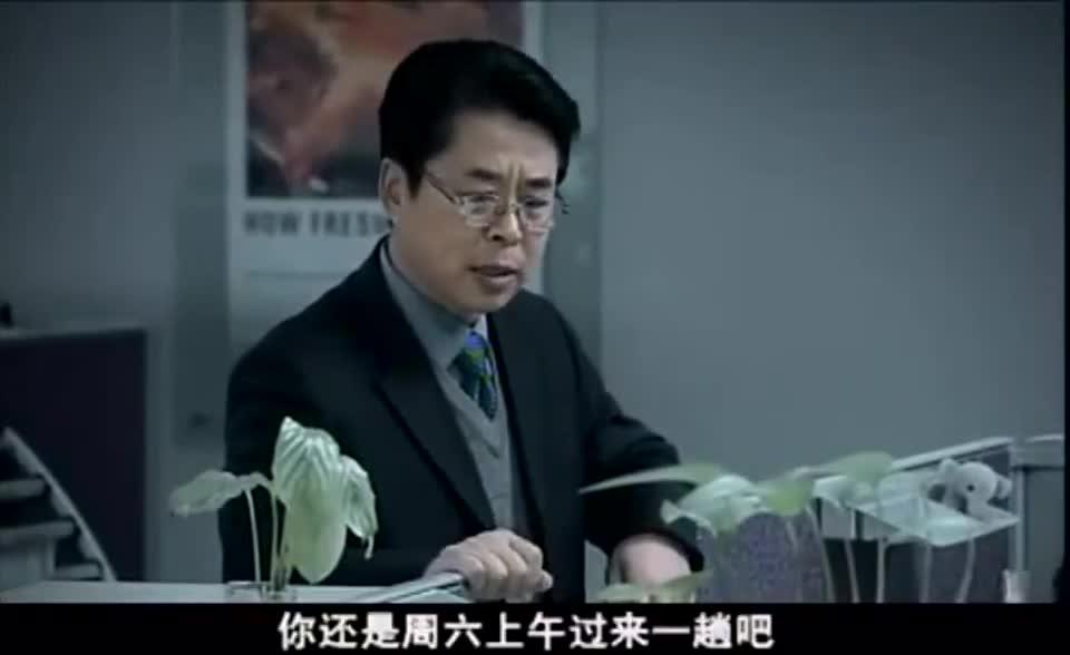 #一个电影迷的修养#《蜗居》海清拒绝加班,手撕黑心领导,太过瘾了