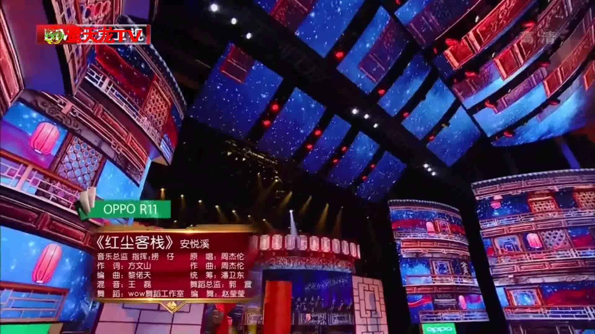 安悦溪一首武侠风浓厚的《红尘客栈》秀中国风舞蹈