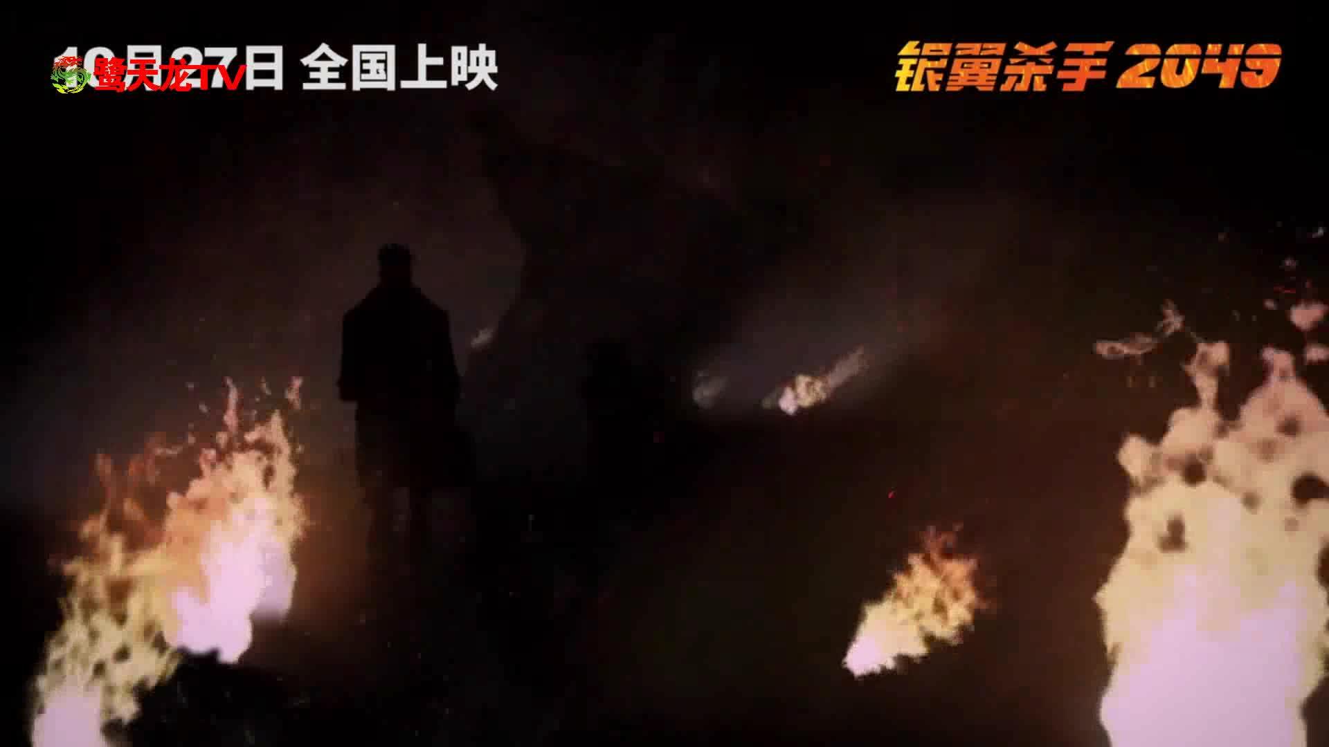 《银翼杀手2049》动画界昆汀渡边信一郎掌镜