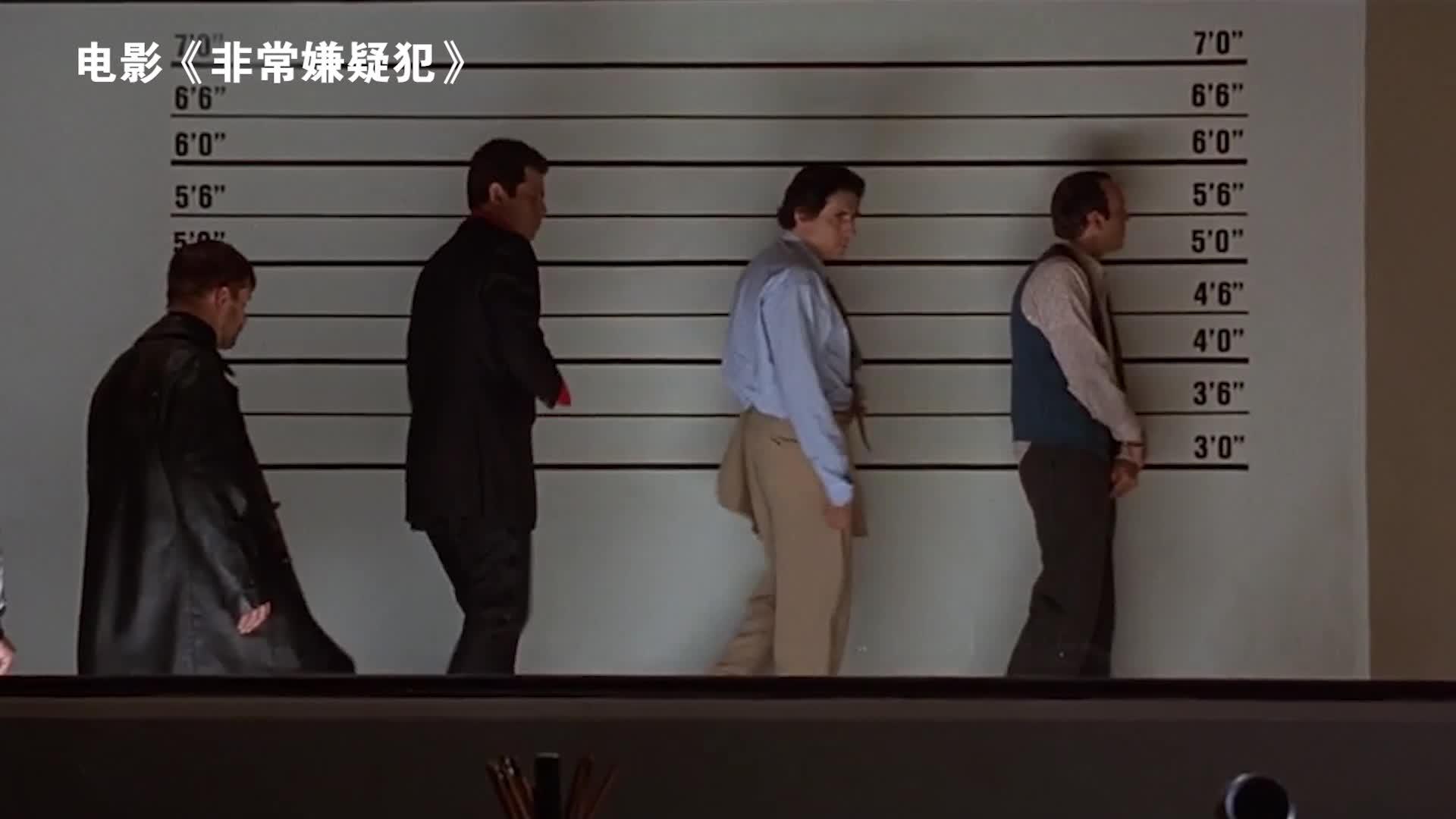 #分分钟看电影 #撒谎最高境界 嫌疑犯警局现场忽悠警察 最后逃之夭夭