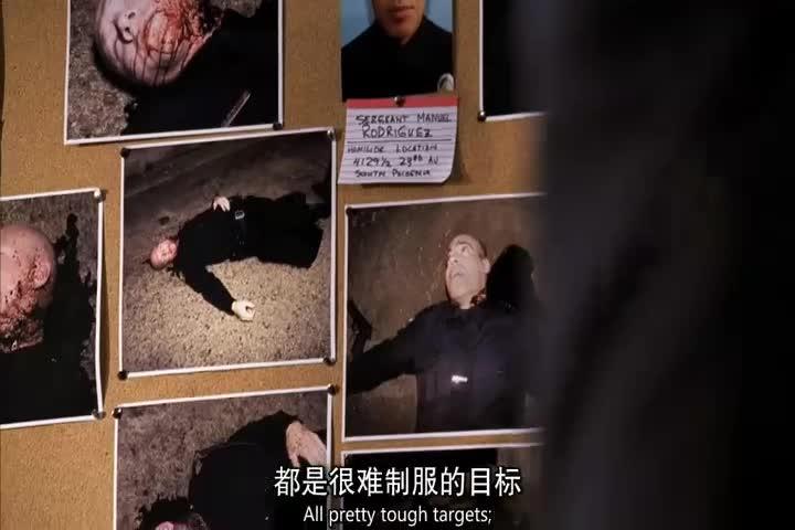 杀人只为寻找刺激?警探:这个杀手,只喜欢更强的目标!
