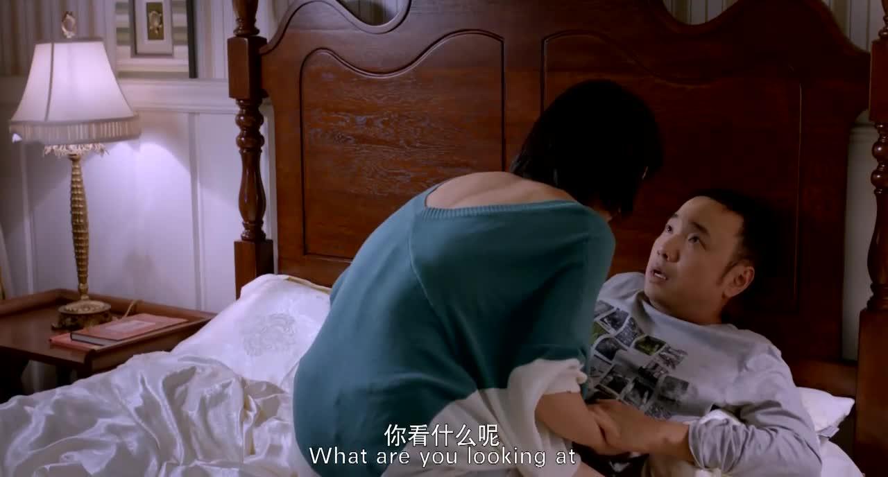 女朋友要亲热,徐峥却要下五子棋,这不是有病吗