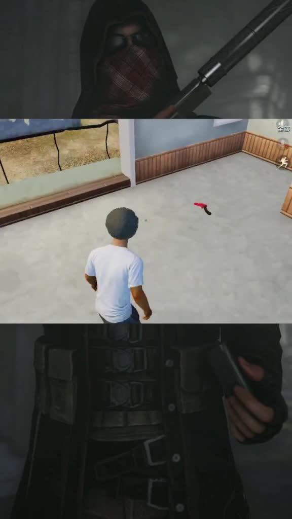 #绝地求生#绝地求生搞笑版:卧槽,落地就有信号枪!