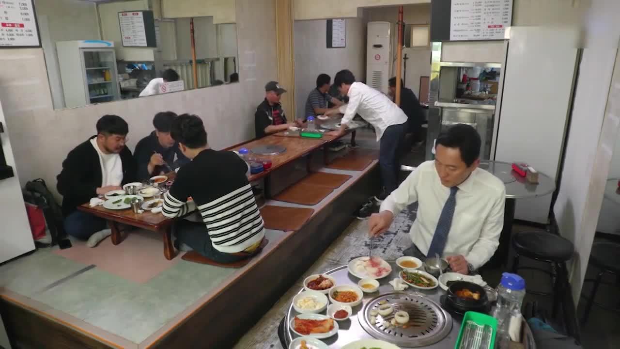 井之头五郎美食家,尝试韩国烤肉